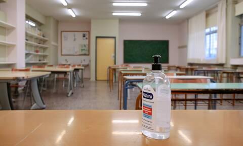 Επιστρόφη στις τάξεις για τους μαθητές
