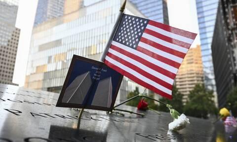 Η τελετή μνήμης της 11ης Σεπτεμβρίου