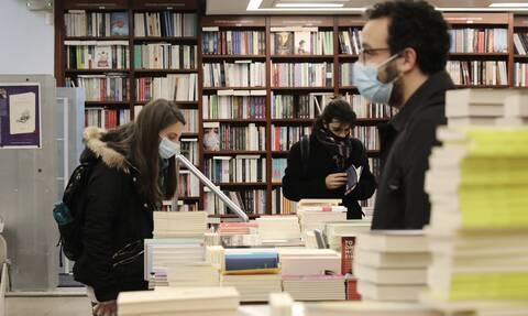 ΟΑΕΔ: Μέχρι σήμερα (12/9) οι αιτήσεις αγοράς βιβλίων
