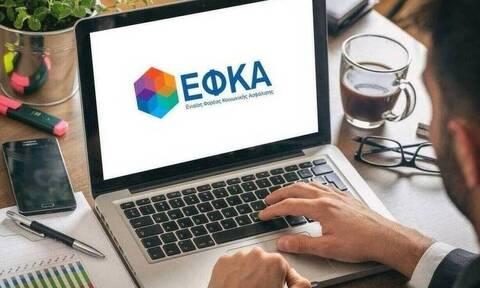 e-ΕΦΚΑ - ΟΑΕΔ:  73 εκατ. ευρώ θα καταβληθούν σε 72.000 δικαιούχους - Ποιους αφορά