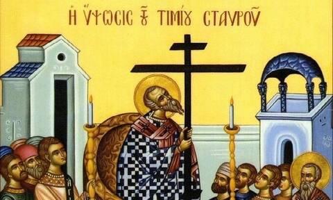 Ύψωση του Τίμιου Σταυρού: Μεγάλη γιορτή σήμερα για την Ορθοδοξία