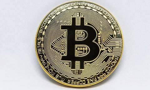 Στα 45.967 δολάρια κινείται το Bitcoin