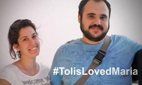 #TolisLovedMaria: H ιστορία αγάπης που συγκλόνισε το ελληνικό Twitter και θα θυμόμαστε για πάντα