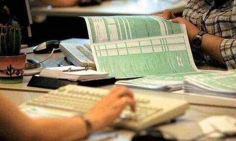 Φορολογικές δηλώσεις υποβολή