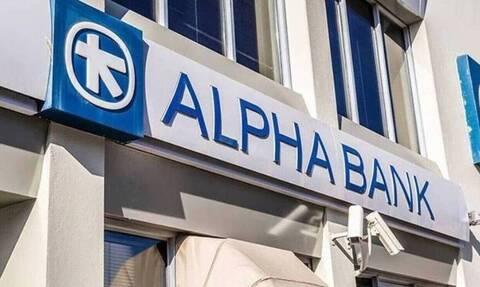 Η Alpha Bank βγαίνει στις αγορές για 500 εκατ. ευρώ