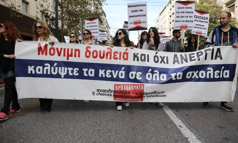 Πρώτο πανεκπαιδευτικό συλλαλητήριο το απόγευμα: Ανησυχία για τη λειτουργία των σχολείων