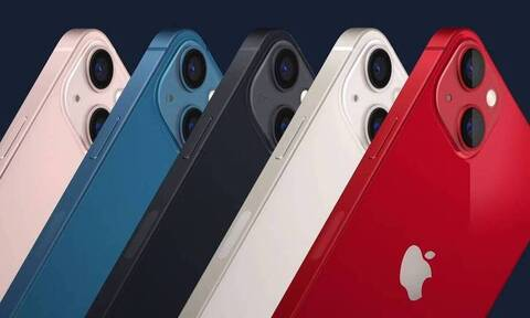 iPhone 13: Στις 24 Σεπτεμβρίου θα είναι διαθέσιμα στην αγορά τα τρία κινητά της Apple