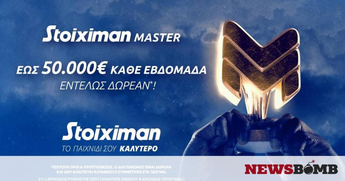 facebookstoiximan promo
