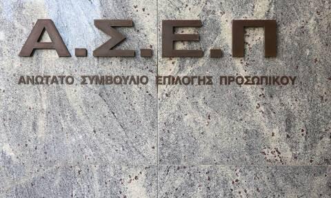 Προσλήψεις στον Δήμο Δάφνης-Υμηττού: Πότε λήγει η προθεσμία αιτήσεων