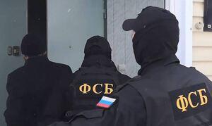 В Красноярском крае пресекли деятельность террористической исламистской организации