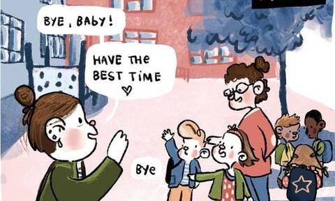 Οι πρώτες μέρες στο σχολείο μέσα από τα σκίτσα μιας μαμάς