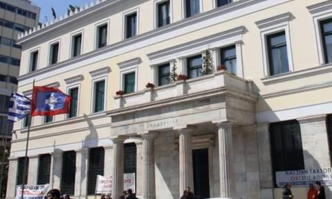 Προσλήψεις στον Δήμο Αθηναίων - Δείτε ειδικότητες