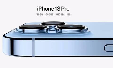 iPhone 13: Αυτές είναι οι τιμές των νέων smartophone στην Ελλάδα