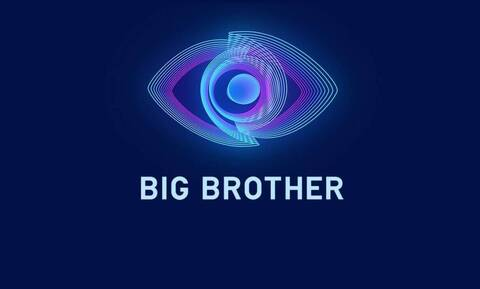 Big Brother: Χαμός στο σπίτι! Οικειοθελής αποχώρηση και ερωτική επαφή (video)