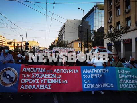 Πανεκπαιδευτικό Συλλαλητήριο Αθήνα