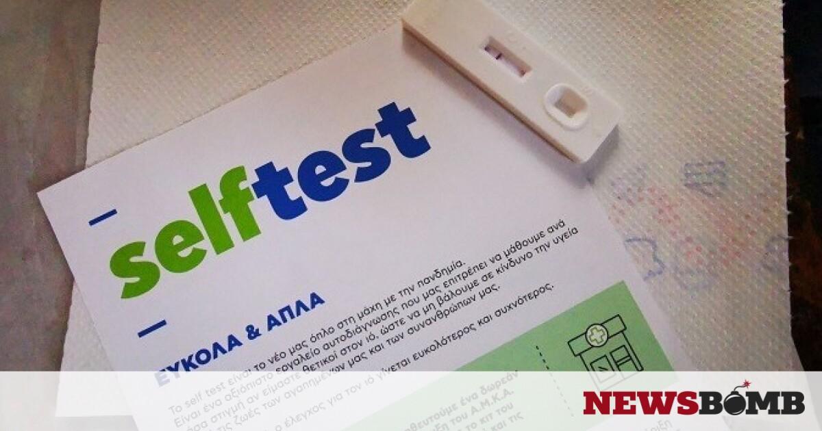 facebookself test