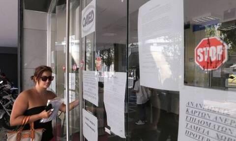 ΟΑΕΔ: Πότε λήγει η προθεσμία αιτήσεων για το πρόγραμμα κατάρτισης στο ψηφιακό μάρκετινγκ
