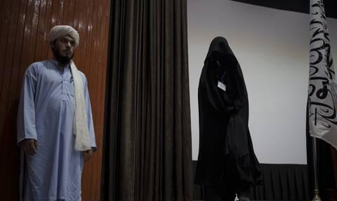 Αφγανιστάν: Οι Ταλιμπάν εξοστρακίζουν τις γυναίκες απο το υπουργείο Γυναικείων Υποθέσεων