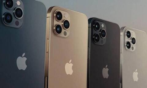 iPhone 13: Nέα χαρακτηριστικά που ανατρέπουν όλα όσα ξέραμε