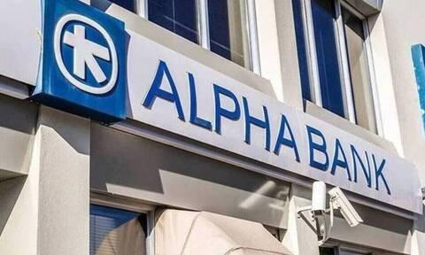 Alpha Bank: Ισχυρή ζήτηση για το ομόλογο