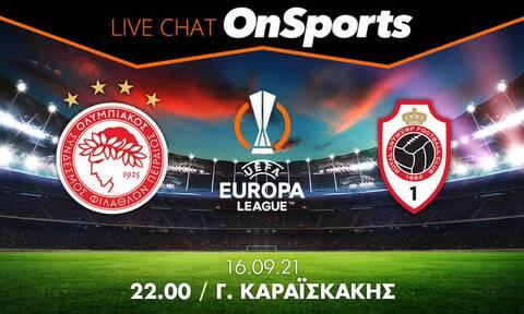 Live Chat Ολυμπιακός-Αντβέρπ