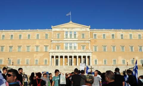 EuroMed 9: Απαγόρευση συγκεντρώσεων αύριο στην Αθήνα και γύρω από το ίδρυμα Σταύρος Νιάρχος