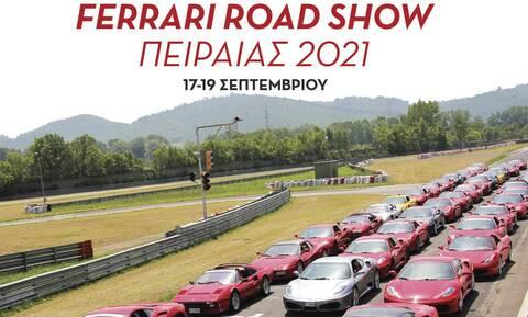 «Απόβαση» 30 εξωτικών Ferrari στον Πειραιά στο Ferrari Road Show 2021