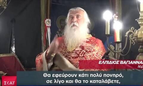 Σάλος με κήρυγμα ιερέα κατά του εμβολίου: «Το μπόλι είναι η χαρά του Σατανά»