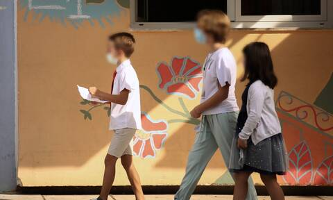 Σχολεία μαθητές πρωτόκολλα