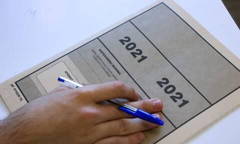 Έγγραφες πρωτοετών φοιτητών 2021: Πότε ολοκληρώνεται η διαδικασία