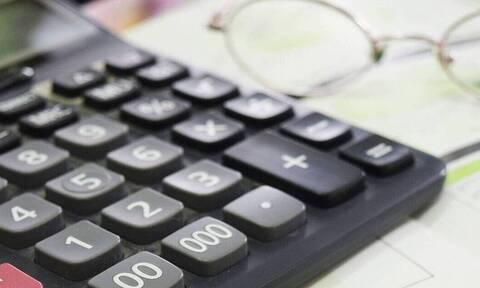 Φορολογικές δηλώσεις 2021: Έφτασε η ώρα της λυπητερής - Πώς θα πληρώσετε τους φόρους