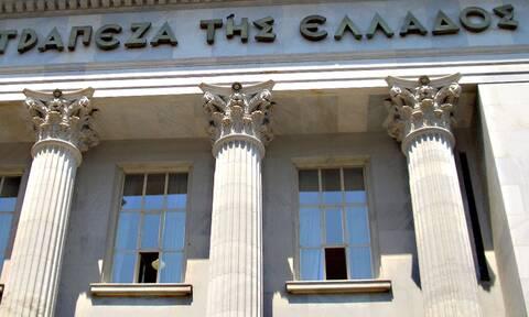 Τράπεζα της Ελλάδος: Μέχρι πότε μπορείτε να κάνετε αίτηση για τις θέσεις εργασίας