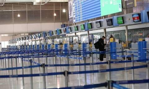 Κορονοϊός: Νέες ΝΟΤΑΜ - Τι ισχύει πλέον για τις πτήσεις από το εξωτερικό