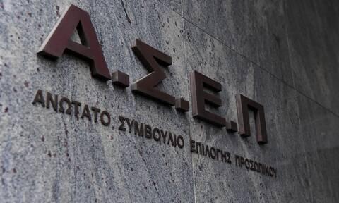 Προσλήψεις στον Δήμο Αθηναίων: Από σήμερα (17/9) οι αιτήσεις