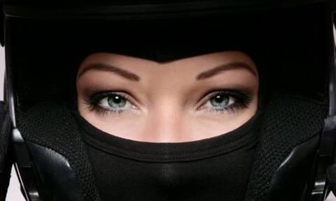 Τα μάτια σου λένε πολλά για σένα