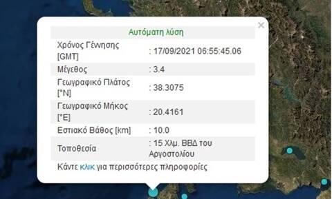 На острове Кефалония произошло землетрясение