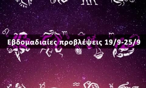 Εβδομαδιαίες προβλέψεις από 19/09 έως 25/09 σε 20 δευτερόλεπτα!