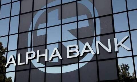 Πρόγραμμα εθελουσίας εξόδου ανακοίνωσε η Alpha Bank – Κάτω από 6.000 θα ανέλθουν οι εργαζόμενοι