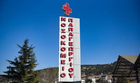 Θεσσαλονίκη - Κορονοϊός: Σταθεροποιήθηκαν οι εισαγωγές στο Παπαγεωργίου -Μειώθηκε ο χρόνος νοσηλείας