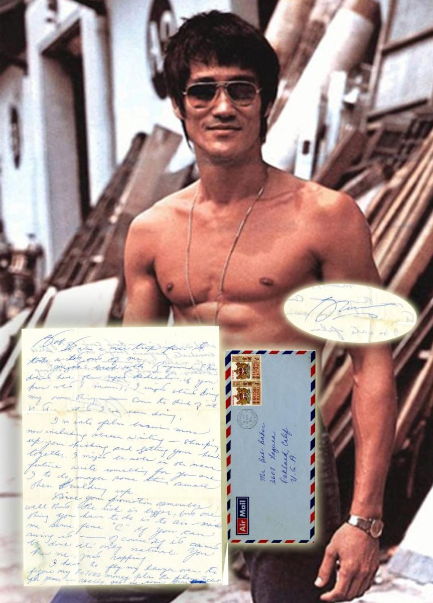 Το γράμμα του Μπρους Λι