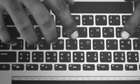 Ηλεκτρονικές απάτες: Προσοχή! Σκαρφίστηκαν νέο κόλπο - Μην απαντήσετε ποτέ σε αυτό το μήνυμα