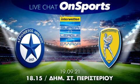 Live Chat Ατρόμητος-Παναιτωλικός 0-0