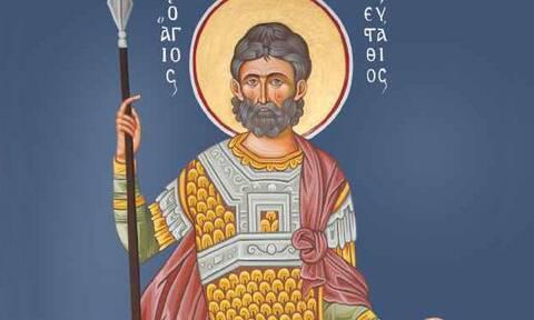 Γιορτάζει σήμερα: Ο άγιος μεγαλομάρτυς Ευστάθιος, ο προστάτης των κυνηγών