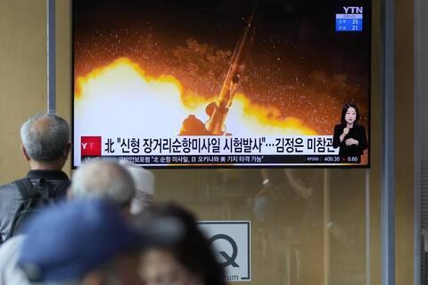 AUKUS: Η συμφωνία θα πυροδοτήσει «κούρσα πυρηνικών εξοπλισμών» - Η προειδοποίηση της Βόρειας Κορέας