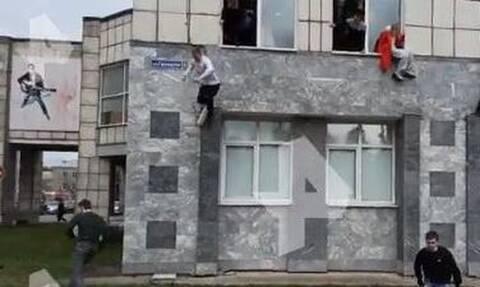 Ρωσία: Επίθεση ενόπλου με νεκρούς σε πανεπιστήμιο - Πήδηξαν από τα παράθυρα για να σωθούν