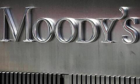 Moody's: Διπλή αναβάθμιση για τις ελληνικές τράπεζες