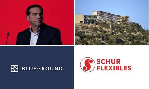 Οι ακαδημαϊκοί του Καζίνο Πάρνηθας, το ερώτημα του τραπεζίτη και η Schur Flexibles