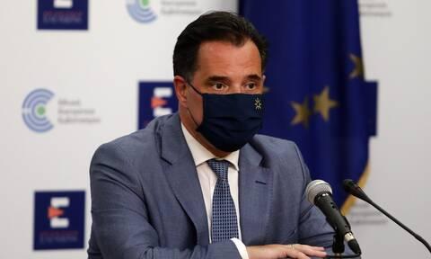 Γεωργιάδης οικονομία Τσίπρας Μητσοτάκης ακρίβεια