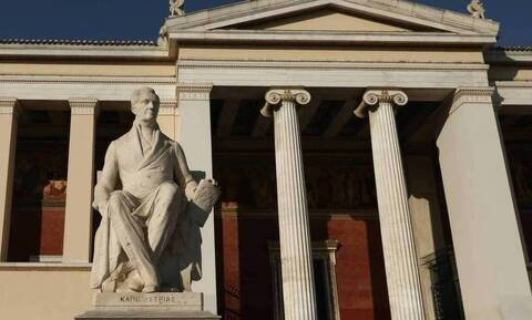 eregister.it.minedu.gov.gr: «Τρέχουν» οι εγγραφές των πρωτοετών φοιτητών 2021