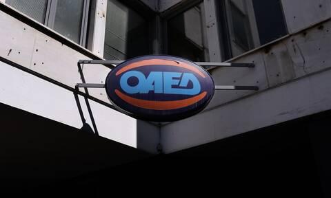 ΟΑΕΔ: Μέχρι σήμερα οι αιτήσεις του προγράμματος απόκτησης εργασιακής εμπειρίας για 5.000 ανέργους
